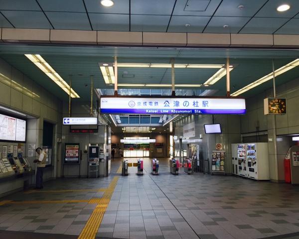 公津の杜駅の改札を出て右へ進みます(南口)