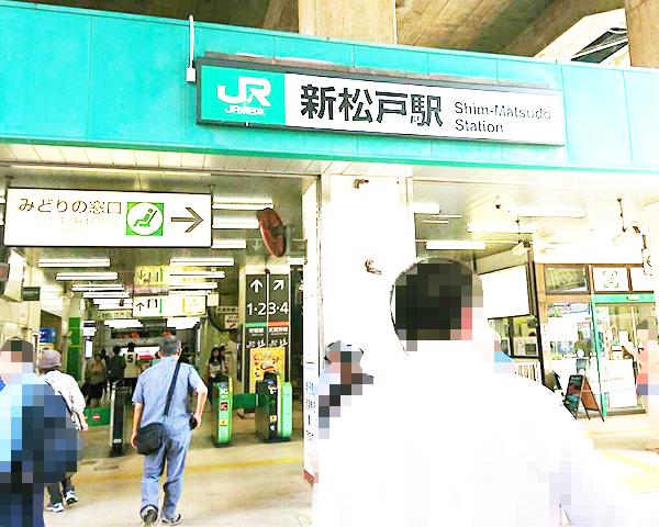 新松戸駅をでて真っ直ぐです