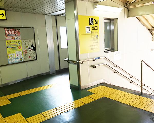 わかば整骨院の行き方、2.階段・エレベーターで下に降ります